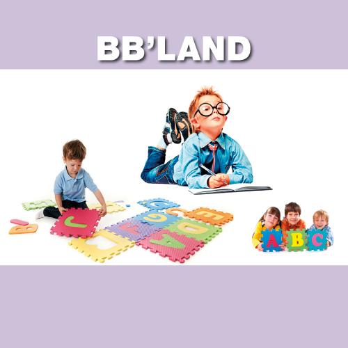 Les Ateliers BB'Land